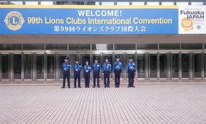ライオンズクラブ世界大会警備